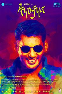 Ayogya - Movie Poster